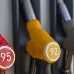 Цены на бензин в 2020 году из-за коронавируса выросли: Путин и ФАС выступили с комментариями
