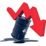 Цены на нефть отступили от многолетних минимумов на фоне ожиданий сокращения добычи