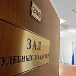 «Роснефть» подала  иск к РБК о защите деловой репутации
