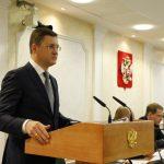 Минэнерго России ожидает роста спроса на нефть во 2-м полугодии