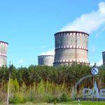 Энергоблок №2 Ривненской АЭС выведен в плановый ремонт