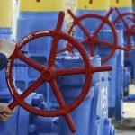 Импортный газ для Украины подешевел на 7 долларов