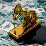 Российский бюджет перестает быть сырьевым: приняты 3 закона о повышении налоговой нагрузки на бизнес
