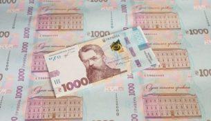 деньги украина