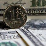 Как спасти сбережения в условиях девальвации рубля