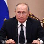 Президент РФ утвердил перечень поручений по итогам совещания по вопросам развития энергетики, состоявшегося 29 апреля 2020 года