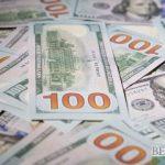 Доллар поднялся выше 82 рублей на Forex, евро превысил 90 рублей