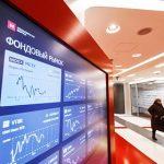 Рухнули акции крупнейших российских компаний