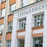 Установка очистки стоков  «СвердНИИхиммаш» запущена в эксплуатацию на «Северском трубном заводе»