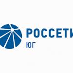 Электроснабжение 7 населенных пунктов Аксайского района Ростовской области стало надежнее