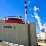Ростовская АЭС выработала 300 млрд кВт·ч с момента пуска