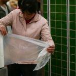 Пекин запрещает производство и бесплатное распространение пластиковых пакетов