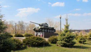 Парк Воинской Славы Борисовского района