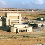 «НЗХК» подписал долгосрочный контракт на поставку в Египет российских компонентов ядерного топлива