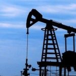 Еще одна румынская нефтяная компания раскрывает солнечные планы