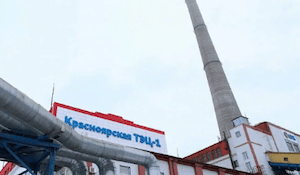 Красноярская ТЭЦ-1