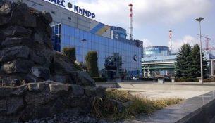 Хмельницкая АЭС (ХАЭС))