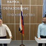 Пермские студенты создают программное обеспечение для улучшения добычи нефти