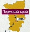 карта Пермский край
