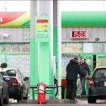 Автомобильное топливо в Беларуси дешевеет с 12 апреля