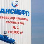 «Транснефть – Урал» в 2020 году пополнила автопарк на 111 единиц техники