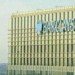 Британский банк выделит на зеленые проекты 100 млрд фунтов