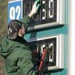 В Беларуси с 21 января дорожает автомобильное топливо