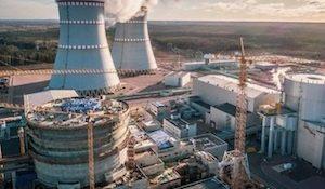 Ленинградская АЭС-2