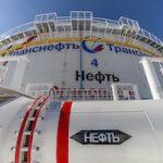 «Транснефть», «Роснефть» и Total урегулировали спор по «грязной» нефти