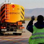 Минэнерго России рекомендовало нефтяным компаниям увеличить поставки бензина на биржу