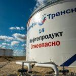 «Транснефть» существенно снизила объемы транспортировки нефти