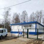 Энергетики опечатали здание клиентского центра в Республике Коми под обсервацию для врачей