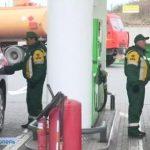Производство бензина в России сократилось с начала апреля на 23,6%