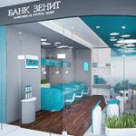 «Татнефть» завершила консолидацию своего банковского бизнеса