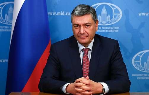Андрей Руденко МИД РФ