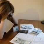 Правительство РФ не поддержало мораторий на рост тарифов для монополий