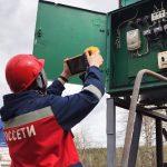 Энергетики Карелии обследовали тепловизором КТПБ санаториев «Марциальные воды», «Дворцы» и «Кивач»