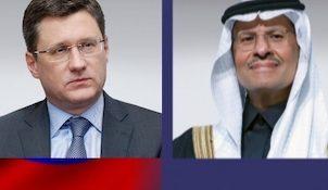 Александр Новак и Абдулазиз бен Сальман