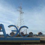 25 марта атомные станции Украины выработали 250,92 млн кВт·ч электроэнергии