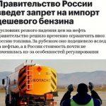 Российские нефтяники – вне конкуренции