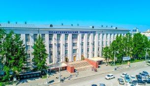 Пермский Политехнический университет