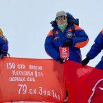 МЧС России развернуло на Эльбрусе знамя Победы