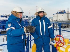 Мессояханефтегаз газпром работник