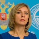 МИД России оценил договоренности США и Германии по «Северному потоку-2»