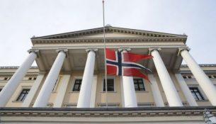 Норвежский фонд благосостояния