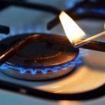 """""""Нафтогаз"""" установил цену на газ в феврале: она ниже рекомендуемой Кабмином"""