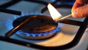 газовая горелка конфорка