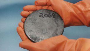 Металлический уран