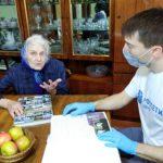 Волонтеры «Лига добра» филиала Костромаэнерго провели акцию для ветеранов «Связь поколений – воспоминания о войне»