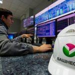 Башнефть сообщила о своих проектах нефтепереработки